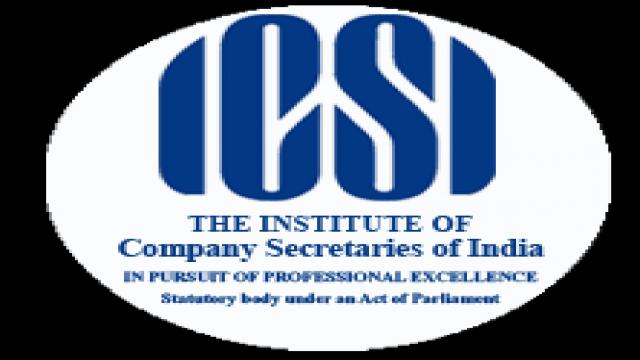 ICSI CS Exam 2017 admit card जारी, ऐसे करें डाउनलोड