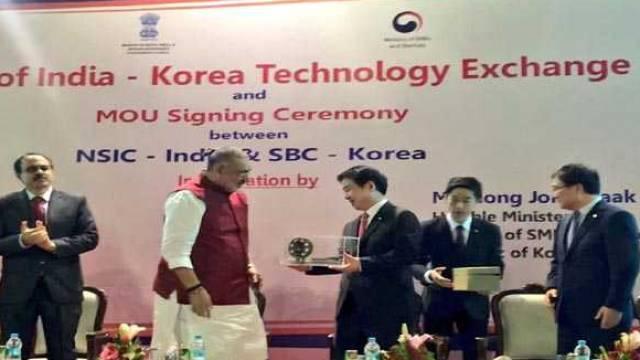 India-Korea Technology Exchange Centre