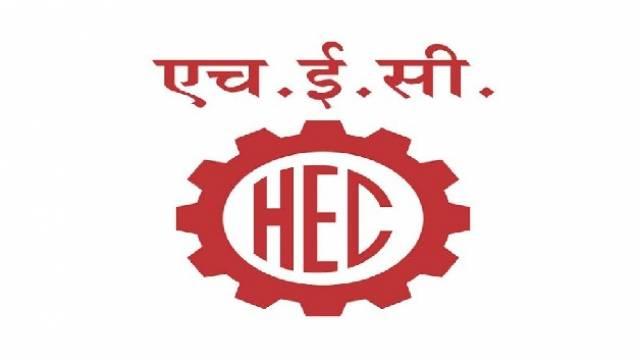 Image result for hec limited logo download