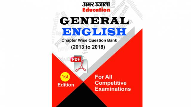 E-Book General English Chapter Wise Question Bank