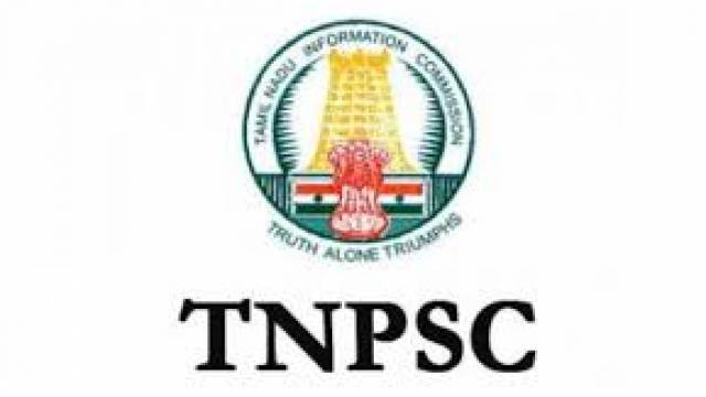 TNPSC  Recruitment 2018