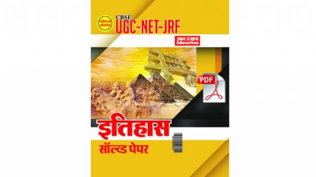 Product full image