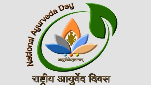 Image result for national ayurveda day