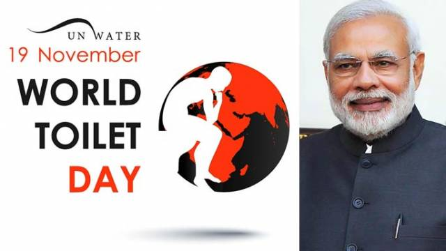 Swachh Bharat World Toilet Day Contest