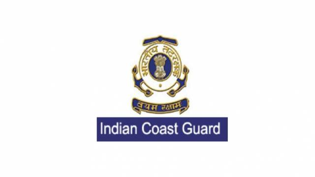 Indian Coast Guard Recruitment 2019: Apply For Navik (General Duty) Posts