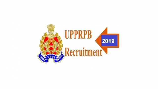 UPPRPB Recruitment 2019 : Apply For 102 Cavalier Posts