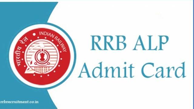 RRB admit card