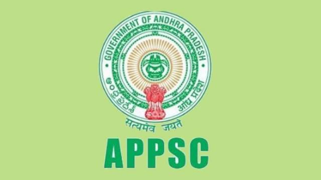 APPSC Panchayat Secretary Registration date extended