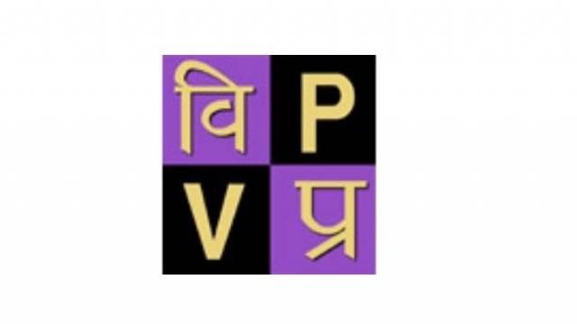Vigyan Prasar Recruitment 2019: Apply For Various Media Executive Posts