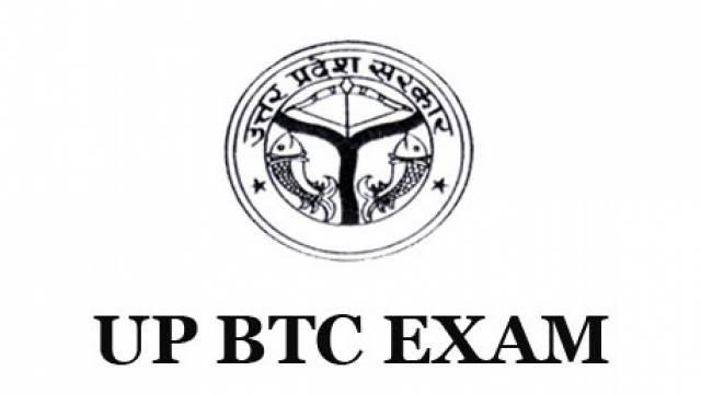 UP BTC Logo