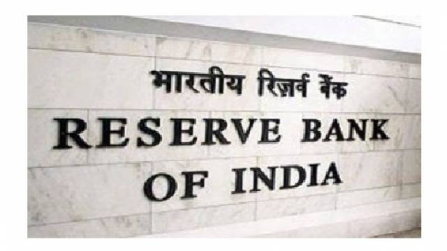 RBI Security Guard 2018 Exam Results Out, Direct Link Available Here