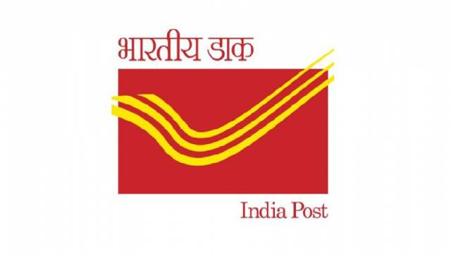Post Office Recruitment 2019: Apply For Postal Assistant Posts
