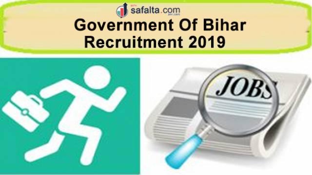 bihar recruitment