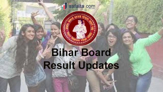 Bihar Board 10th Result 2019: Catch Latest Updates and
