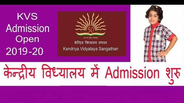 KVS Admission 2019-20