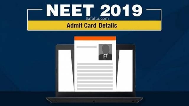 NTA NEET 2019