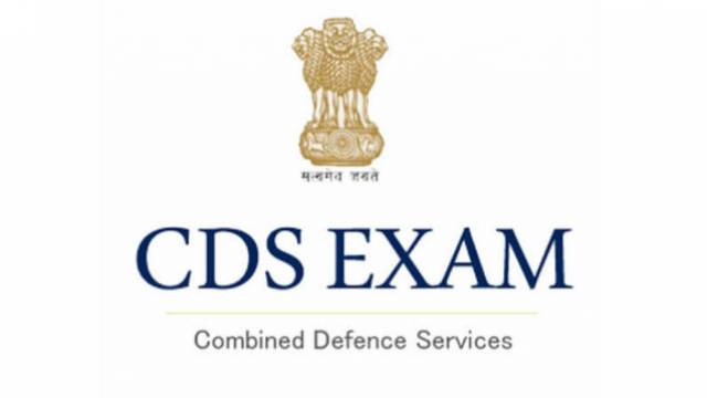 UPSC CDS EXAM RESULT