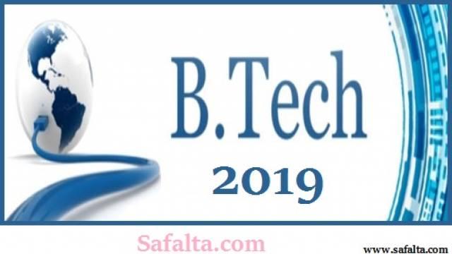 B.Tech 2019