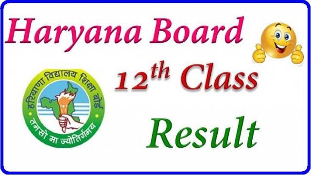 HARYANA BOARD CLASS 12TH RESULT 2019