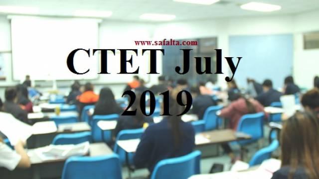 CTET JULY 2019