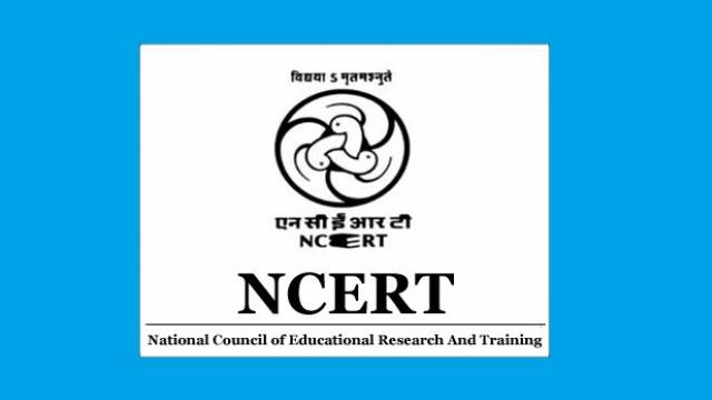 ncert rie cee 2019 result