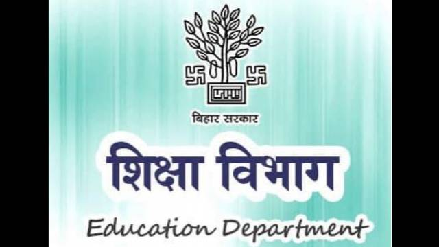 Bihar Education Department