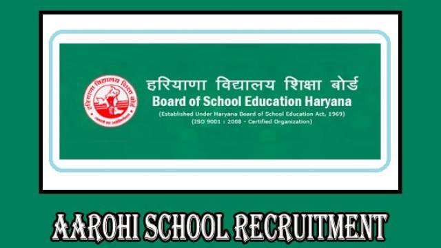 BSEH Haryana AArohi School