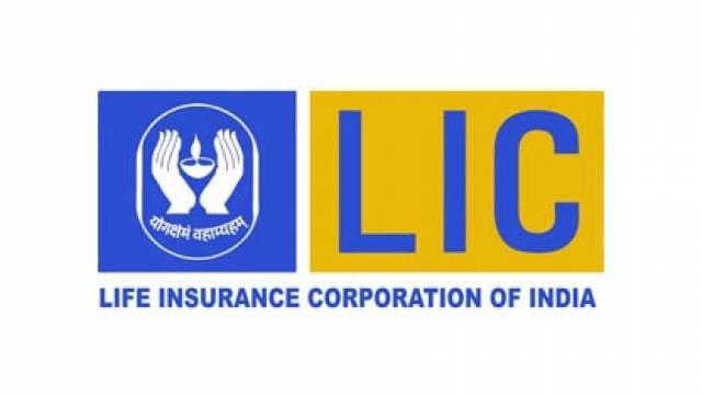 Lic Aao Recruitment Notification 2018 Claimed Fake By Lic India
