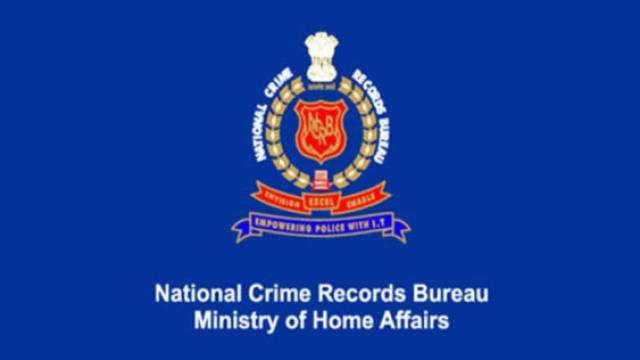 how to get ncrb report for vehicle online