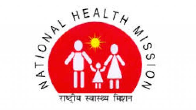 NHM Rajasthan Recruitment 2018: कई पदों पर भर्ती जारी, जल्द करें आवेदन