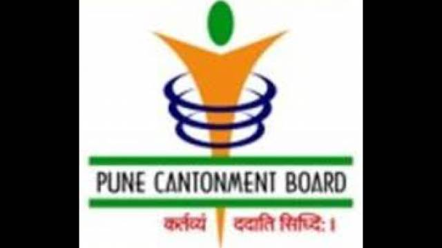 Pune Cantonment Board Recruitment 2018 Notification For 77 Posts, Know Details To Register Online at  www.punecantonmentboard.org