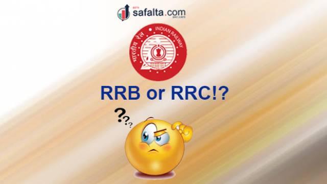 RRB/RRC
