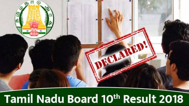 Tamil Nadu Board 10th Result