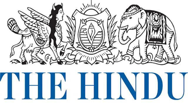 'द हिंदू' संपादकीय (एडिटोरियल) अक्टूबर, 2017