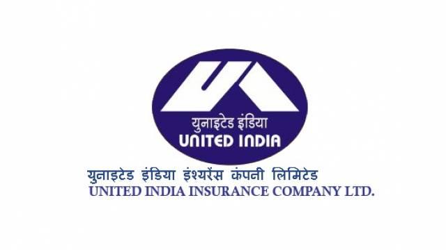 UIIC Logo