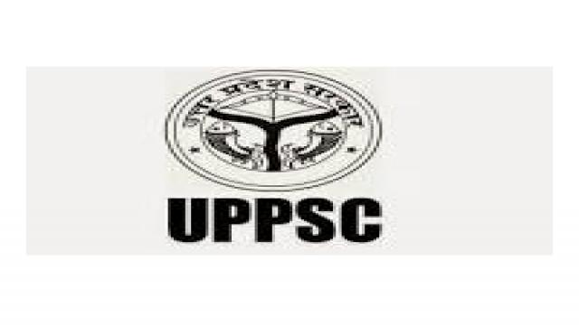 Download UP PCS Pre 2017 Admit Card