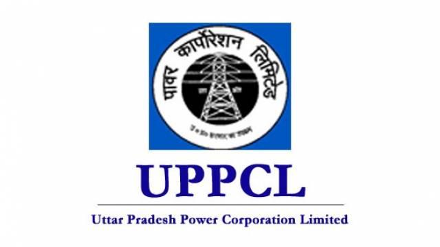UPPCL Logo