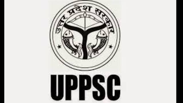 UPPSC Recruitment 2018: सहायक अध्यापक के 10,768 पदों पर बंपर भर्ती