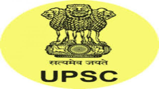 UPSC Combined medical service examination admit card 2017