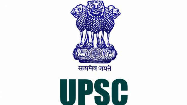 UPSC Civil Services Results 2017
