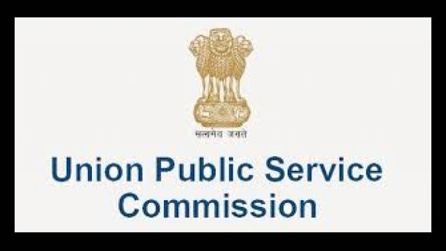 UPSC Recruitment 2018 Notification Released For 16 Posts, Apply Now at www.upsc.gov.in