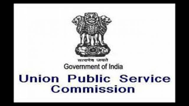 UPSC Recruitment 2018 Notification Released For 6 Posts,Apply Now at www.upsc.gov.in