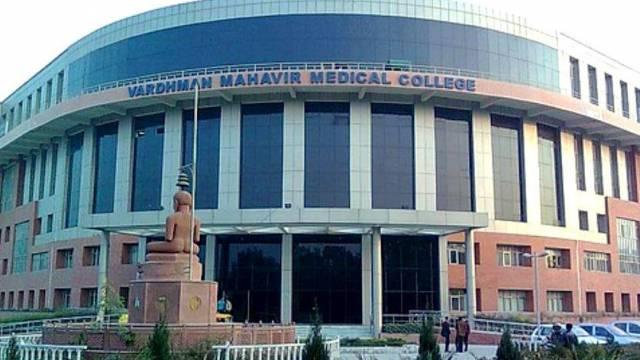 Image result for SAFDARJUNG HOSPITAL DELHI 146 JUNIOR RESIDENTS (NON-PG) VACANCIES NOTIFICATION 2019