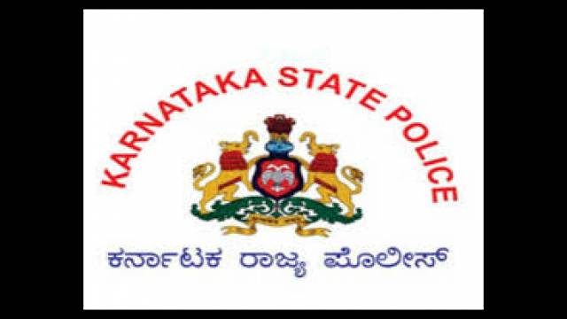 Karnataka State Police Recruitment 2018 Notification For 419 Posts, Know Details To Register Online at  www.ksp.gov.in
