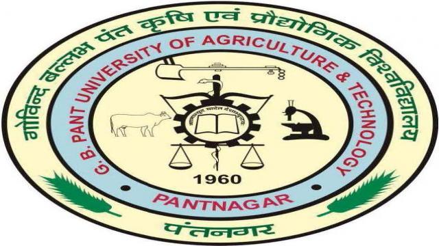 जीबीपंत कृषि एवं प्रोद्योगिकी विश्वविद्यालय, पीएचडी एन्टरेन्स रिजल्ट, 2016