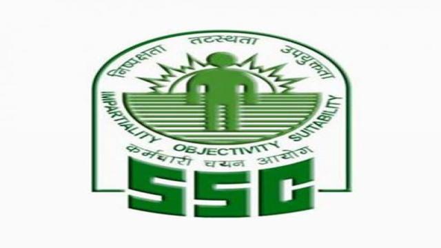 एसएससी- SI दिल्ली पुलिस CAPFS & ASI in CIFS-2016 (पेपर I, पुरुष) संशोधित