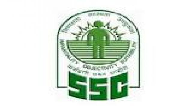 SSC Combined Higher Secondary Level (CHSL) 2015 Final Exam result