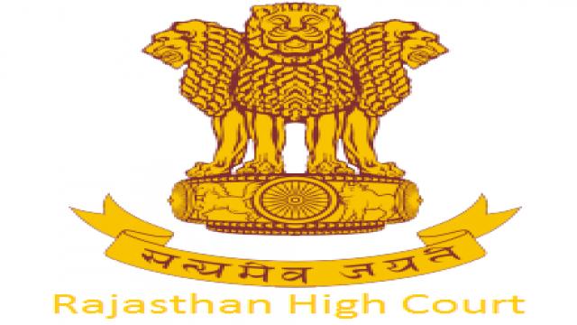 Rajasthan High Court Stenographer Exam result