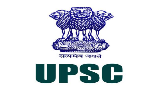 UPSC Engineering Service Exam 2017 Final result