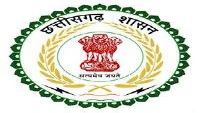 Chhattisgarh PCS J (Civil Judge) Pre Exam Result 2017